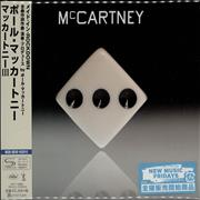 Click here for more info about 'Paul McCartney and Wings - McCartney III'
