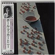 Paul McCartney and Wings McCartney Japan CD album Promo