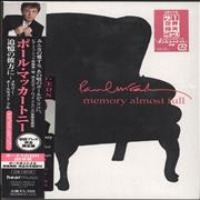 Click here for more info about 'Paul McCartney and Wings - Memory Almost Full - Sealed'