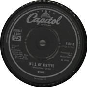 "Paul McCartney and Wings Mull Of Kintyre - Factory Sample UK 7"" vinyl"