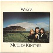 Click here for more info about 'Paul McCartney and Wings - Mull Of Kintyre - Picture sleeve'