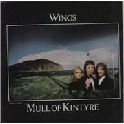 """Paul McCartney and Wings Mull Of Kintyre - Red Vinyl Israel 7"""" vinyl"""