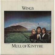 "Paul McCartney and Wings Mull Of Kintyre Belgium 7"" vinyl"