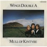 """Paul McCartney and Wings Mull Of Kintyre Germany 7"""" vinyl"""