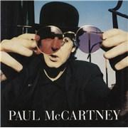 "Paul McCartney and Wings My Brave Face UK 12"" vinyl"