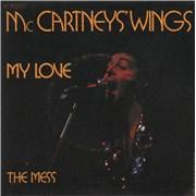 "Paul McCartney and Wings My Love France 7"" vinyl"