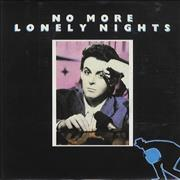 """Paul McCartney and Wings No More Lonely Nights Netherlands 7"""" vinyl"""