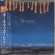 Click here for more info about 'Paul McCartney and Wings - Off The Ground - Sealed'