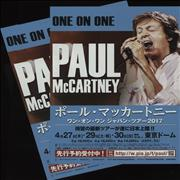 Click here for more info about 'Paul McCartney and Wings - One On One Tour - Tokyo Dome Handbill'