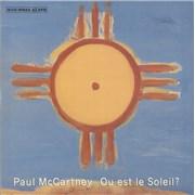 """Paul McCartney and Wings Ou Est Le Soleil? Spain 12"""" vinyl"""