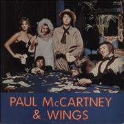 Click here for more info about 'Paul McCartney and Wings - Paul McCartney & Wings - Greatest Hits'
