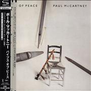 Paul McCartney and Wings Pipes Of Peace Japan SHM CD