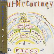 Click here for more info about 'Paul McCartney and Wings - Press'