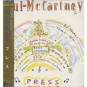 "Paul McCartney and Wings Press Japan 12"" vinyl"