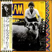 Click here for more info about 'Paul McCartney and Wings - Ram'