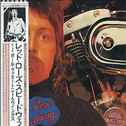 Paul McCartney and Wings Red Rose Speedway Japan CD album Promo