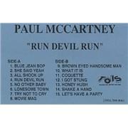 Paul McCartney and Wings Run Devil Run Japan cassette album Promo