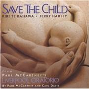 "Paul McCartney and Wings Save The Child - Kiri Te Kanawa UK 7"" vinyl"