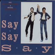 """Paul McCartney and Wings Say Say Say - Matt Picture sleeve Netherlands 7"""" vinyl"""