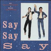 "Paul McCartney and Wings Say Say Say UK 12"" vinyl"