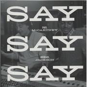 "Paul McCartney and Wings Say Say Say - Sealed UK 12"" vinyl"
