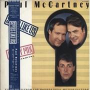 """Paul McCartney and Wings Spies Like Us - Promo Sample Japan 12"""" vinyl Promo"""