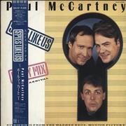 Click here for more info about 'Paul McCartney and Wings - Spies Like Us - Promo Sample'