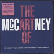Paul McCartney and Wings The Art Of McCartney - 180 Gram - Stickered Mailer UK vinyl box set