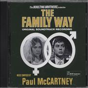 Paul McCartney and Wings The Family Way OST UK CD album Promo