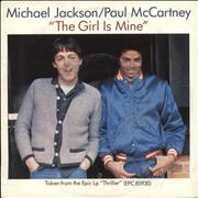 """Paul McCartney and Wings The Girl Is Mine Netherlands 7"""" vinyl"""