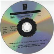 Paul McCartney and Wings The Space Within Us UK DVD Promo
