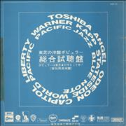 Click here for more info about 'Toshiba Popular Sampler'
