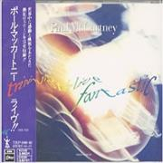 Paul McCartney and Wings Tripping The Live Fantastic Japan 2-CD album set Promo