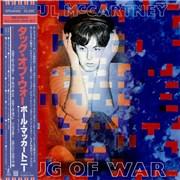 Paul McCartney and Wings Tug Of War + Poster Japan vinyl LP
