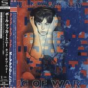 Paul McCartney and Wings Tug Of War Japan SHM CD