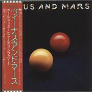 Click here for more info about 'Paul McCartney and Wings - Venus And Mars - 180gm + Obi & Insert'