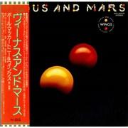 Paul McCartney and Wings Venus And Mars - Complete Japan vinyl LP