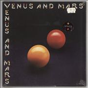 Click here for more info about 'Paul McCartney and Wings - Venus And Mars - Sealed'