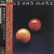 Paul McCartney and Wings Venus And Mars Japan SHM CD