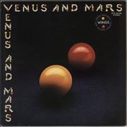 Paul McCartney and Wings Venus And Mars Japan vinyl LP