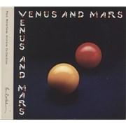 Paul McCartney and Wings Venus Mars - Special Edition UK 2-CD album set