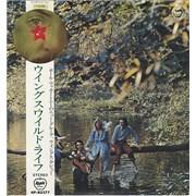 Paul McCartney and Wings Wild Life - Red Vinyl Japan vinyl LP