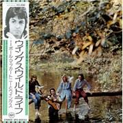 Paul McCartney and Wings Wild Life Japan vinyl LP