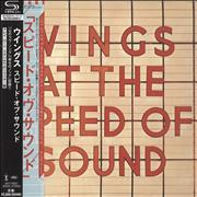 Paul McCartney and Wings Wings At The Speed Of Sound Japan SHM CD