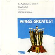 Click here for more info about 'Paul McCartney and Wings - Wings Greatest'