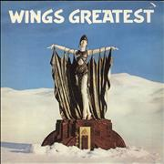 Paul McCartney and Wings Wings Greatest Netherlands vinyl LP