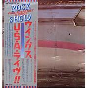 Paul McCartney and Wings Wings Over America - Rock Show obi Japan 3-LP vinyl set