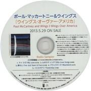 Paul McCartney and Wings Wings Over America Radio Sampler Japan CD-R acetate Promo