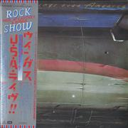 Paul McCartney and Wings Wings Over America Japan 3-CD set