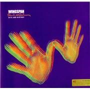 Paul McCartney and Wings Wingspan - Sealed UK 4-LP vinyl set